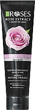 Düfte, Parfümerie und Kosmetik Tiefenreinigende schwarze Peelingmaske für das Gesicht mit Traubenkernextrakt und Aktivkohle - Nature of Agiva Roses Black Peel Off Face Mask