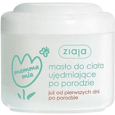 """Stärkendes Körperöl """"Mamma Mia"""" - Ziaja Body Oil"""