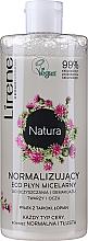 Düfte, Parfümerie und Kosmetik Mizellenwasser zum Abschminken für Gesicht und Augen mit Tapiokapollen und Klettenextrakt - Lirene Natura