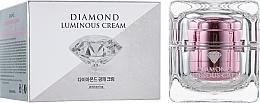 Düfte, Parfümerie und Kosmetik Aufhellende Gesichtscreme - Shangpree Brightening Diamond Luminous Cream Whitening