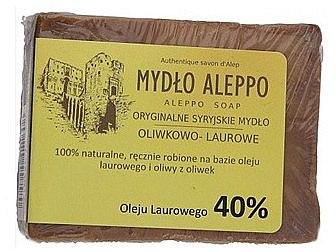 Aleppo-Seife mit 40% Lorbeeröl - Biomika Aleppo Soap