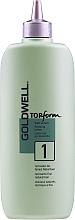 Düfte, Parfümerie und Kosmetik Dauerwelle-Lotion für normales und dünnes Haar - Goldwell Topform 1