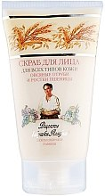 Düfte, Parfümerie und Kosmetik Gesichtspeeling mit Haferkleie und Weizenkeimen - Rezepte der Oma Agafja