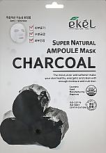 Düfte, Parfümerie und Kosmetik Feuchtigkeitsspendende Tuchmaske für das Gesicht mit Aktivkohle - Ekel Super Natural Ampoule Mask Charcoal