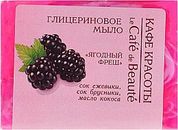 "Düfte, Parfümerie und Kosmetik Glycerinseife ""Frucht-Frische"" - Le Cafe de Beaute Glycerin Soap"