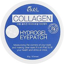 Düfte, Parfümerie und Kosmetik Hydrogel-Augenpatches mit Kollagen und Blaubeerextrakt - Ekel Ample Hydrogel Eyepatch
