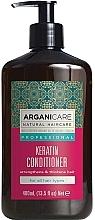 Düfte, Parfümerie und Kosmetik Stärkende Haarspülung mit Keratin für alle Haartypen - Arganicare Keratin Conditioner