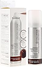 Düfte, Parfümerie und Kosmetik Abdeckendes Haaransatzspray dunkelbraun - Collistar Magic Root Concealer Colour Spray