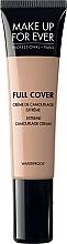 Düfte, Parfümerie und Kosmetik Gesichtsconcealer mit intensiver Deckkraft - Make Up For Ever Full Cover Extreme Camouflage Cream