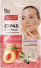 Düfte, Parfümerie und Kosmetik Regenerierender Gesichtscrub mit gemahlenen Pfirsichkernen, Milch und Olivenöl - Fito Kosmetik