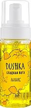 Düfte, Parfümerie und Kosmetik Körpermousse mit Ananasduft - Dushka Pineapple Shower Foam