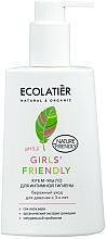 Düfte, Parfümerie und Kosmetik Cremeseife für die Intimhygiene für Mädchen 3+ Jahre - Ecolatier Girls' Friendly