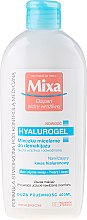 Düfte, Parfümerie und Kosmetik Intensiv feuchtigkeitsspendende Gesichtsreinigungsmilch für dehydrierte und empfindliche Haut - Mixa Hydrating Hyalurogel Milk