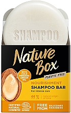 Düfte, Parfümerie und Kosmetik Festes Shampoo mit Arganöl - Nature Box Nourishment Vegan Shampoo Bar With Cold Pressed Argan Oil