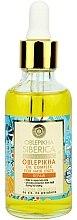Düfte, Parfümerie und Kosmetik Sanddornöl Komplex für die Haarspitzen - Natura Siberica