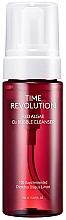 Düfte, Parfümerie und Kosmetik Gesichtsreinigungswasser mit Knorpeltangextrakt - Missha Time Revolution Red Algae O2 Bubble Cleanser