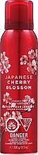 Düfte, Parfümerie und Kosmetik Bath and Body Works Japanese Cherry Blossom Shimmer Fizz - Körperlotion mit Kirschblüte