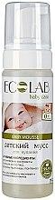Düfte, Parfümerie und Kosmetik Kinder Waschmousse - ECO Laboratorie Baby Mousse