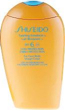 Intensiv pflegende Sonnenschutz-Emulsion für Gesicht und Körper SPF 6 - Shiseido Suncare Tanning Emulsion SPF 6 — Bild N2
