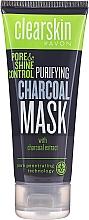 Düfte, Parfümerie und Kosmetik Gesichtsreinigungsmaske mit Aktivkohle - Avon Clearskin Pore & Shine Control Purifying Charcoal Mask
