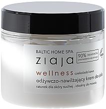 Düfte, Parfümerie und Kosmetik Feuchtigkeitsspendende und pflegende Körpercreme mit Kaffee- und Schokoladenduft - Ziaja Baltic Home Spa Wellness Body Moisturizer
