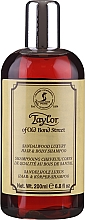 Düfte, Parfümerie und Kosmetik Taylor of Old Bond Street Sandalwood Hair and Body Shampoo - Luxuriöses Haar- und Körper-Shampoo mit Sandelholz-Duft