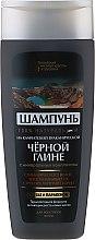 Düfte, Parfümerie und Kosmetik 100% natürliches Shampoo mit schwarzem Ton aus Kamtschatka - Fito Kosmetik