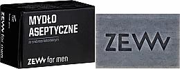 Düfte, Parfümerie und Kosmetik Aseptische Seife mit kolloidalem Silber - Zew Aseptic Colloidal Silver Soap