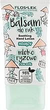 Düfte, Parfümerie und Kosmetik Beruhigende Handlotion mit Reismilch - Floslek Soothing Hand Lotion Rice Milk