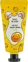 Düfte, Parfümerie und Kosmetik Handcreme Japanische Zitrone - Daeng Gi Meo Ri Egg Planet Yuja Hand Cream