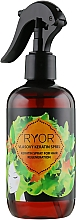 Düfte, Parfümerie und Kosmetik Regenerierendes Keratin-Haarspray - Ryor Keratin Spray For Hair Regeneration
