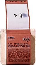 Düfte, Parfümerie und Kosmetik Feuchtigkeitsspendendes Körperseife-Peeling für alle Hauttypen mit Kaffeebohnenpulver - Toun28 S24 Yeast + Coffee Body Wash Soap