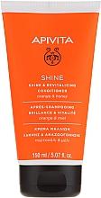 Düfte, Parfümerie und Kosmetik Revitalisierende Haarspülung für mehr Glanz mit Orange und Honig - Apivita Shine And Revitalizing Conditioner For All Hair Types With Orange & Honey