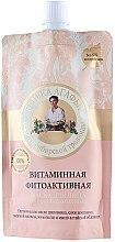 Düfte, Parfümerie und Kosmetik Vitaminisierte Gesichtsmaske mit Bio-Hagebuttenöl, Erdbeersaft, Taiga-Himbeere, Geißblatt und Altai-Sanddornöl - Rezepte der Oma Agafja