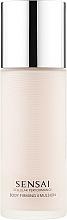 Düfte, Parfümerie und Kosmetik Straffende Emulsion für den Körper - Kanebo Sensai Cellular Performance Body Firming Emulsion