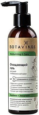 Feuchtigkeitsspendendes Gesichtsgel für trockene und dehydrierte Haut mit Eisenkraut und Eukalyptus - Botavikos Moistrurizing & Care