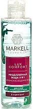 Düfte, Parfümerie und Kosmetik 3in1 Mizellen Reinigungswasser mit japanischem Algenextrakt - Markell Cosmetics Lux-Comfort