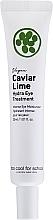 Düfte, Parfümerie und Kosmetik Feuchtigkeitsspendende Augencreme mit Limetten-Kaviar-Extrakt - Too Cool For School Caviar Lime Hydra Eye Treatment