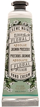 Düfte, Parfümerie und Kosmetik Handcreme Jasmin - Panier des Sens Hand Cream Ball Precious Jasmine