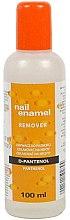 Düfte, Parfümerie und Kosmetik Nagellackentferner mit D-Panthenol - Venita D-Panthenol Nail Enamel Remover