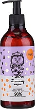 Düfte, Parfümerie und Kosmetik Natürliche Flüssigseife für empfindliche Haut - Yope Winter Rarity