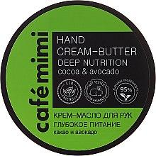 Düfte, Parfümerie und Kosmetik Tief pflegende Creme-Butter für die Hände mit Avokado und Kakao - Cafe Mimi Hand Cream-Butter Deep Nutrition