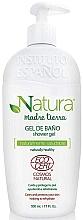 Düfte, Parfümerie und Kosmetik Feuchtigkeitsspendendes und schützendes Duschgel - Instituto Espanol Natura Madre Tierra Shower Gel