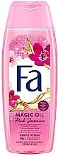 Düfte, Parfümerie und Kosmetik Duschgel - Fa Magic Oil Pink Jasmine Shower Gel