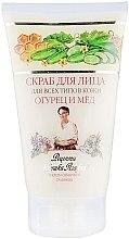 Düfte, Parfümerie und Kosmetik Gesichtspeeling mit Gurke und Honig - Rezepte der Oma Agafja