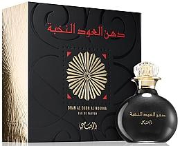 Düfte, Parfümerie und Kosmetik Rasasi Dhan Al Oudh Al Nokhba - Eau de Parfum