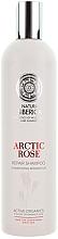 """Düfte, Parfümerie und Kosmetik Regenerierende Shampoo für trockenes und strapaziertes Haar """"Arctic Rose"""" - Natura Siberica Arctic Rose Repair Shampoo"""
