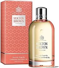 Düfte, Parfümerie und Kosmetik Molton Brown Heavenly Gingerlily Caressing Bathing Oil - Pflegendes Badeöl mit Tamanunuss- und Arganöl