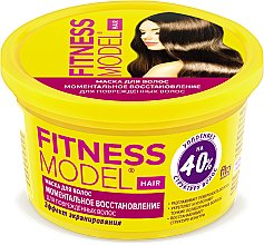 Düfte, Parfümerie und Kosmetik Regenerierende Haarmaske für strapaziertes Haar - Fito Kosmetik Fitness Model