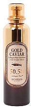 Düfte, Parfümerie und Kosmetik Anti-Falten Gesichtsemulsion mit Kollagen, Gold und Kaviar - SkinFood Gold Caviar Collagen Plus Emulsion